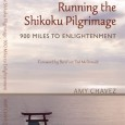 There are believed to be about 1,000 people who walk (and many more who drive) around 88 Temples in order to complete the Shikoku Pilgrimage in Japan each year. Recently, […]